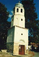 "The belfry of the patron, ""Nativity of Mary"""